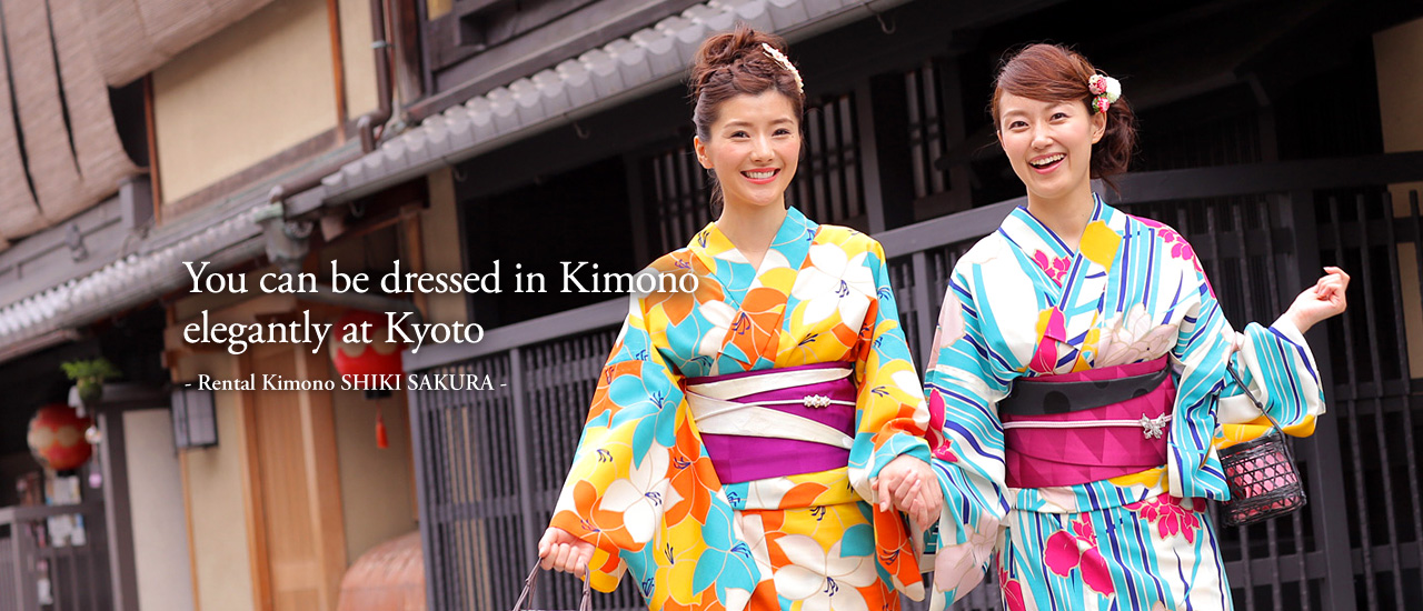 You can be dressed in Kimono  elegantly at Kyoto