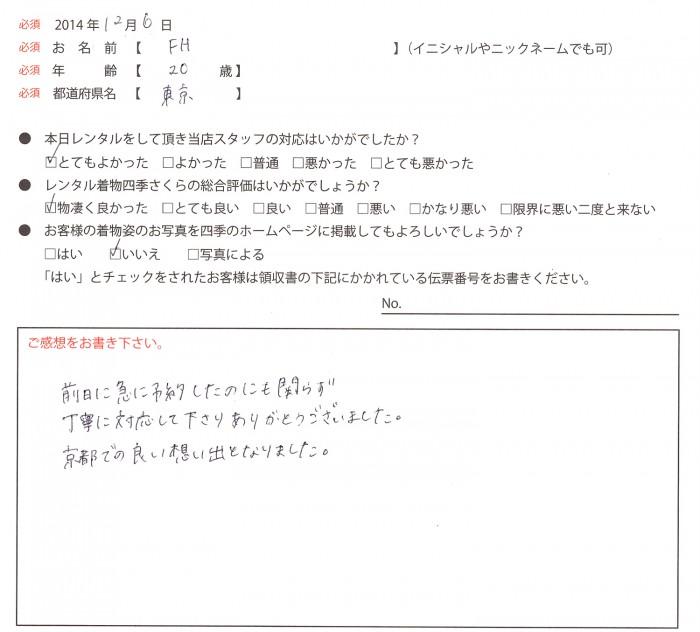 EPSON001