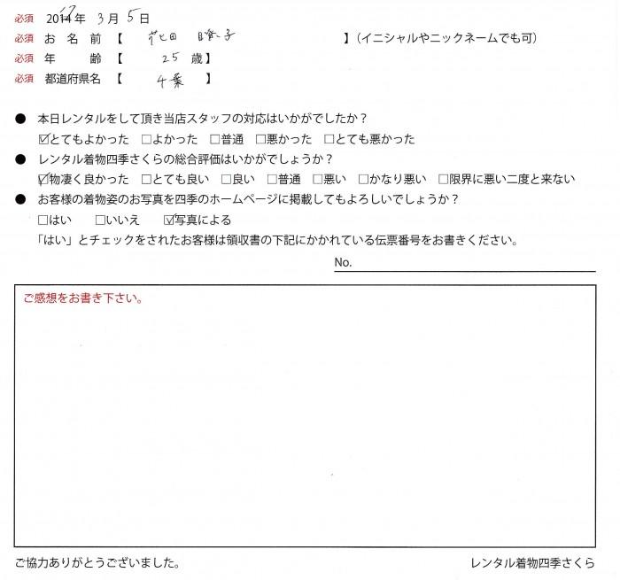 IMG_20~1