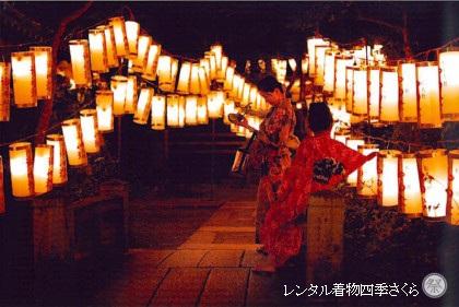 097_re2-2_Hassakusai